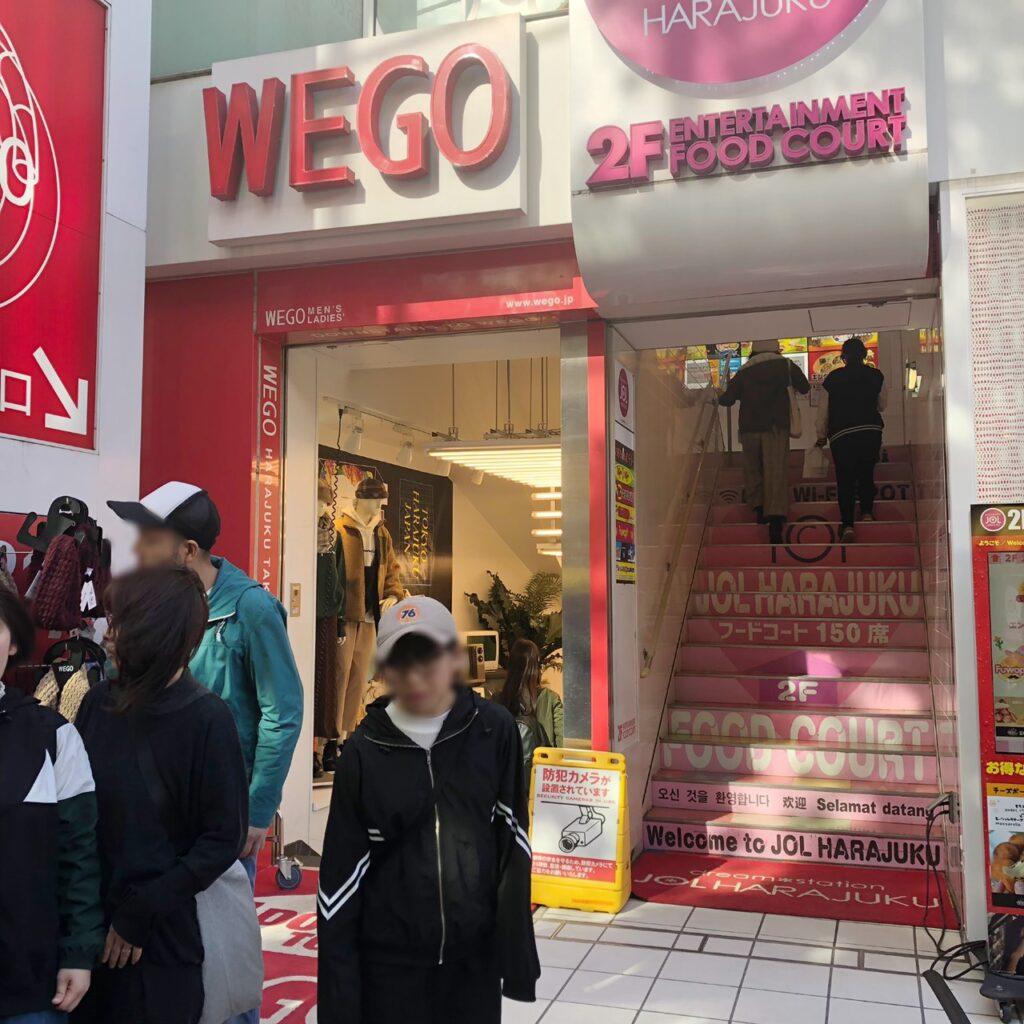 WEGO(ウィゴー) 原宿竹下通り店の入口
