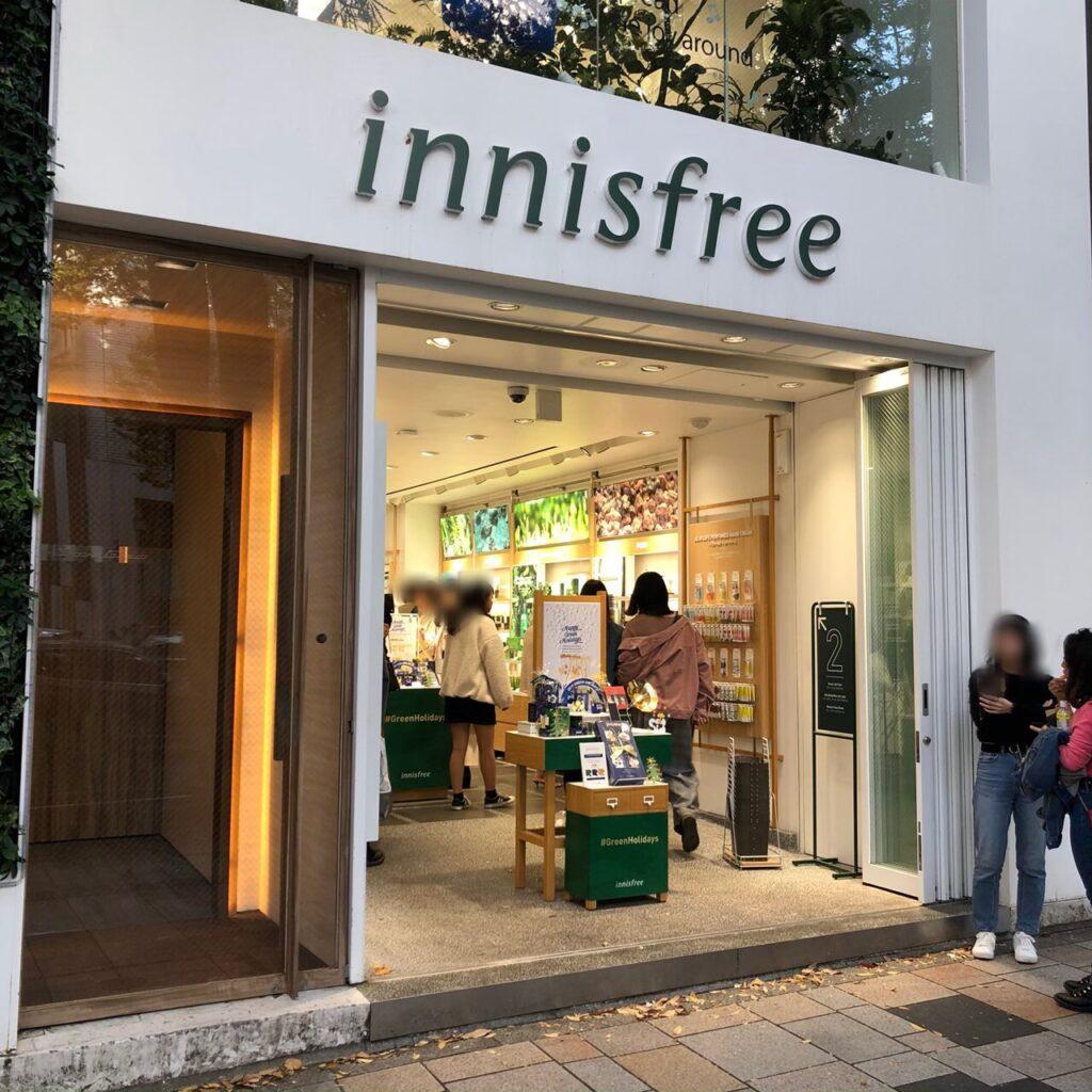 innisfree(イニスフリー) 表参道本店