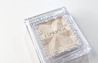 エスプリーク セレクト アイカラー Nの商品画像