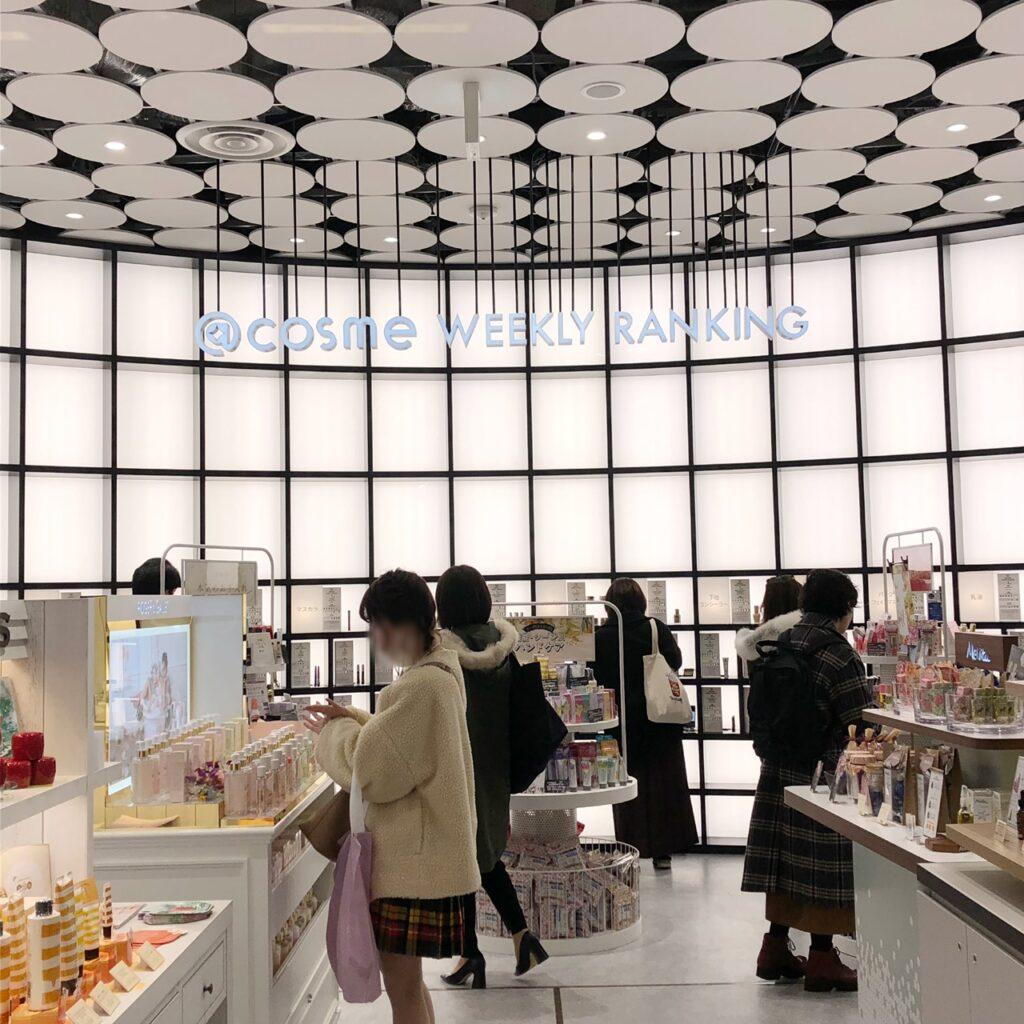 @cosme TOKYO内の週間ランキングコーナー