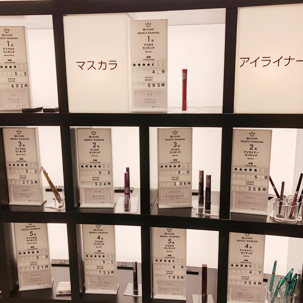 @cosme TOKYO内の週間ランキングコーナーのマスカラ陳列棚