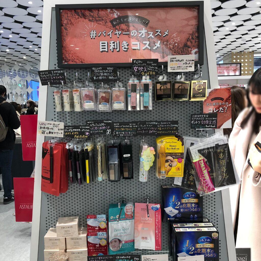 @cosme TOKYO内の「バイヤーのオススメ目利きコスメ」陳列棚