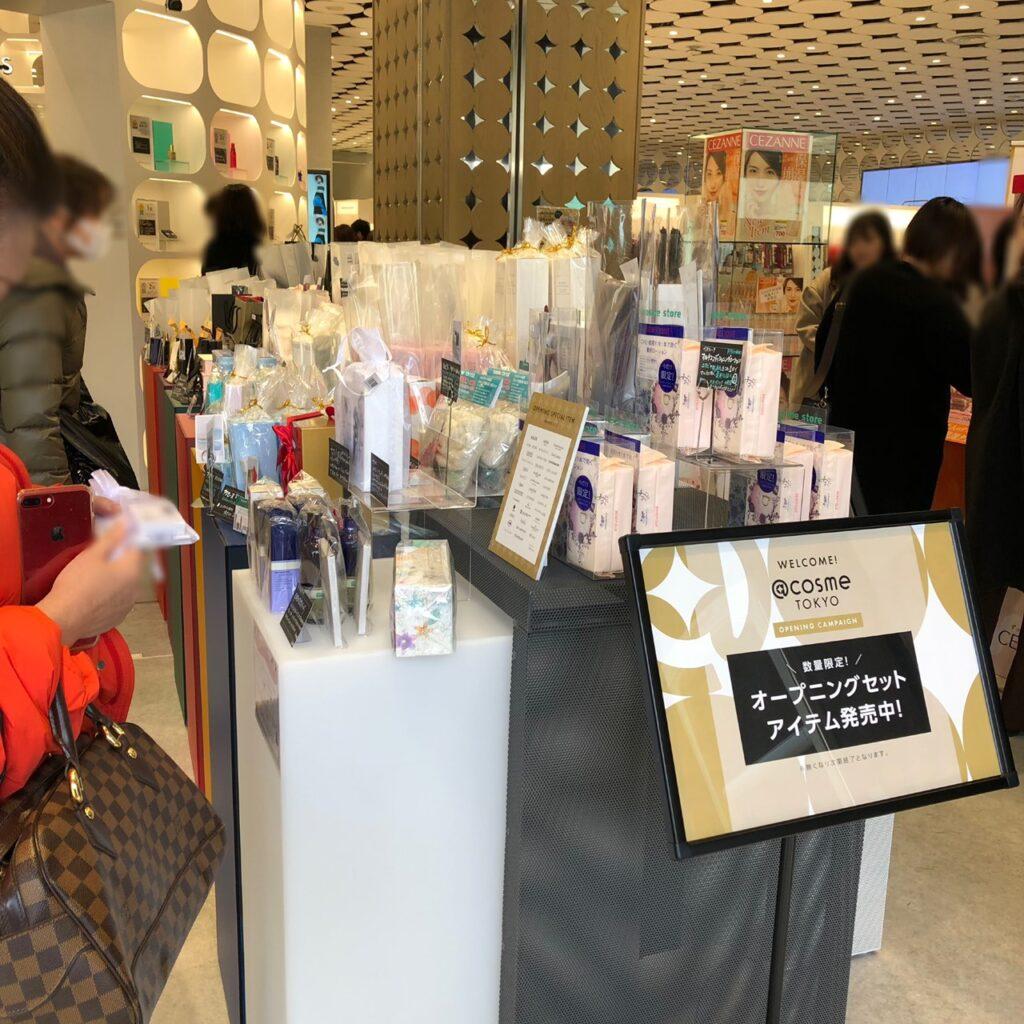 @cosme TOKYO入口付近のセット商品売場
