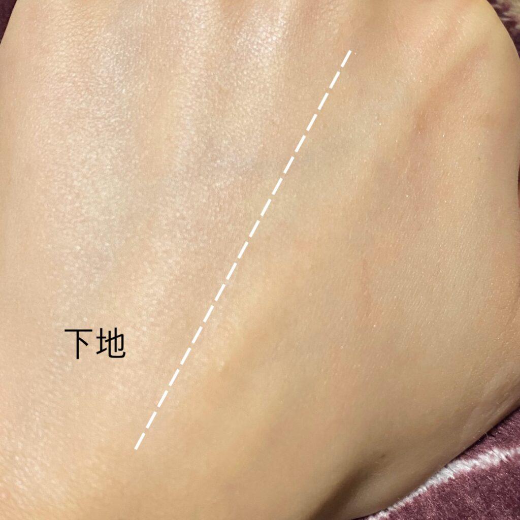 手の甲にセザンヌ 皮脂テカリ防止下地を塗った写真