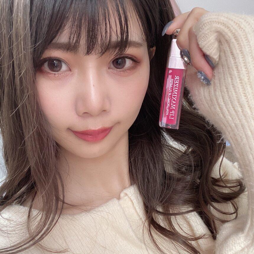 インフルエンサーのazusaさんがお気に入りのリッププランパーを持った写真