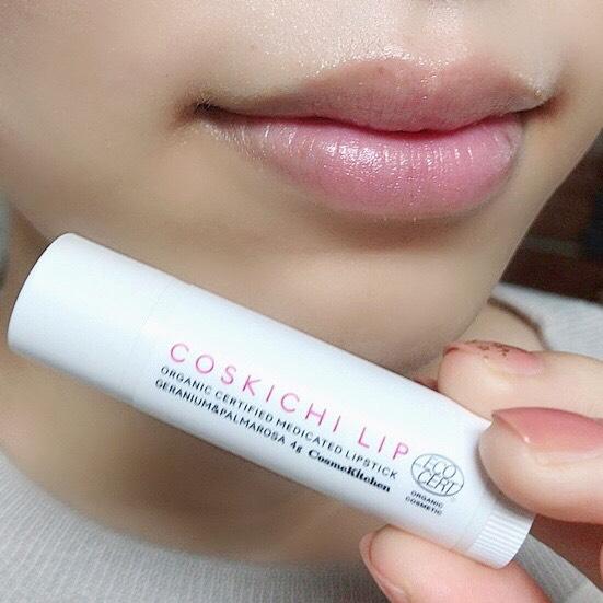 インフルエンサーのそばかすちゃんがコスキチ 薬用オーガニックリップスティックを唇に塗った写真