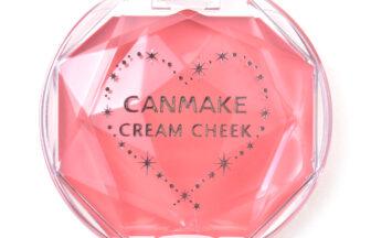 キャンメイク クリームチーク(07コーラルオレンジ)の商品画像