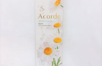 アコルデの商品画像