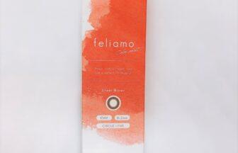 フェリアモの商品画像