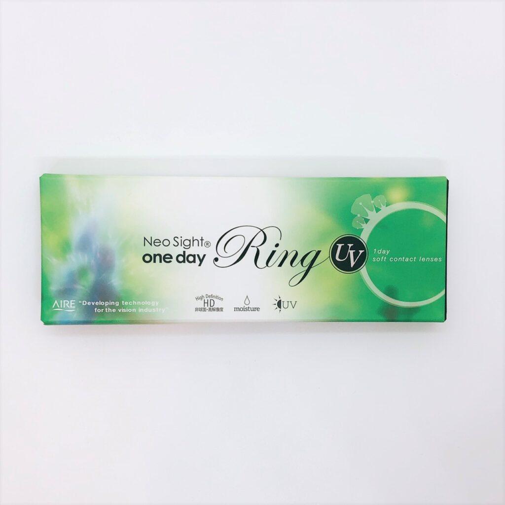 ネオサイトワンデー リングUVの商品画像