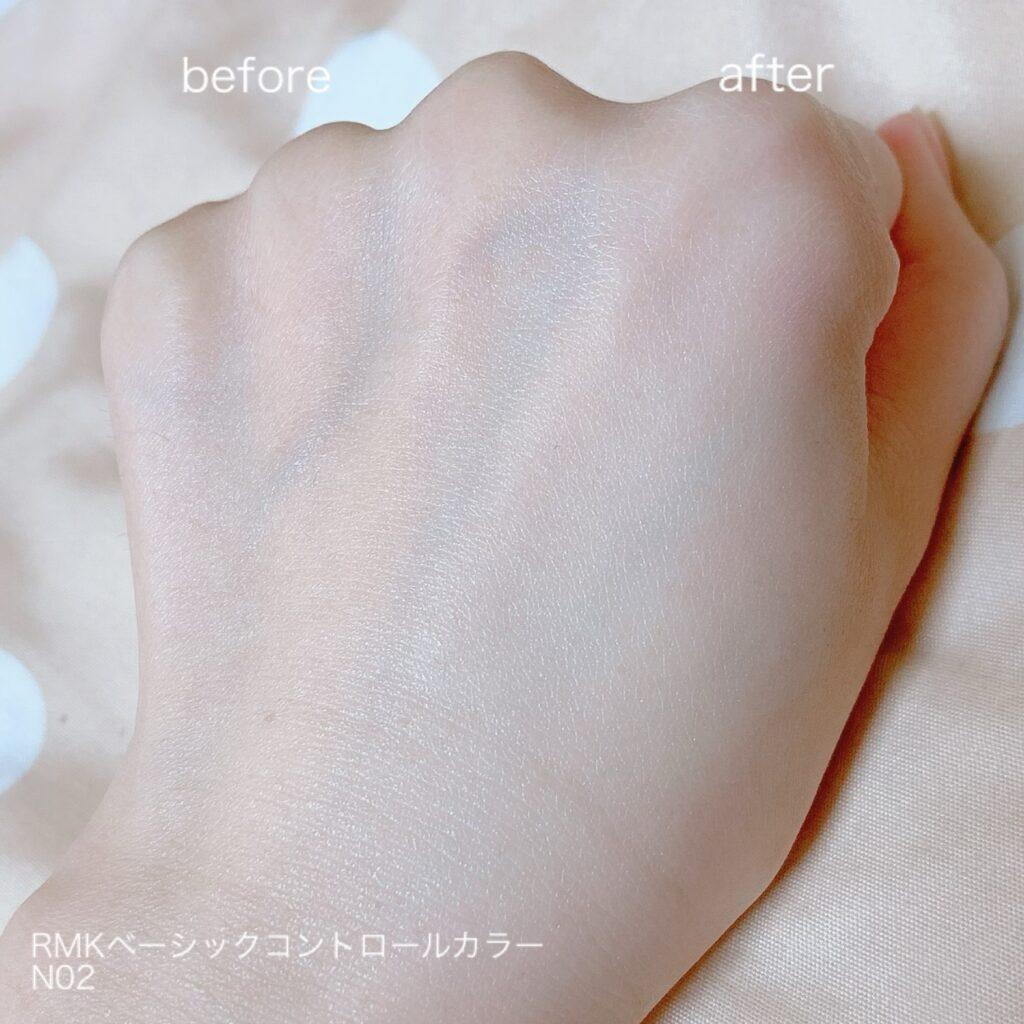 RMK ベーシック コントロールカラー Nを手の甲にスウォッチした写真