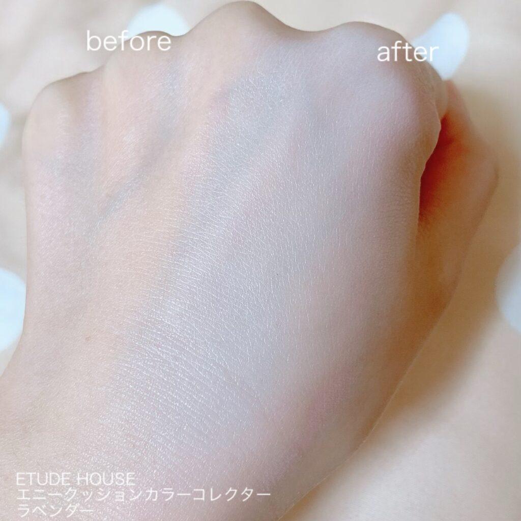 エチュードハウス エニークッションカラーコレクターを手の甲にスウォッチした写真