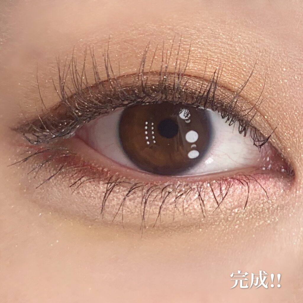 可愛らしいデカ目に見える涙袋の完成画像(文字入り)