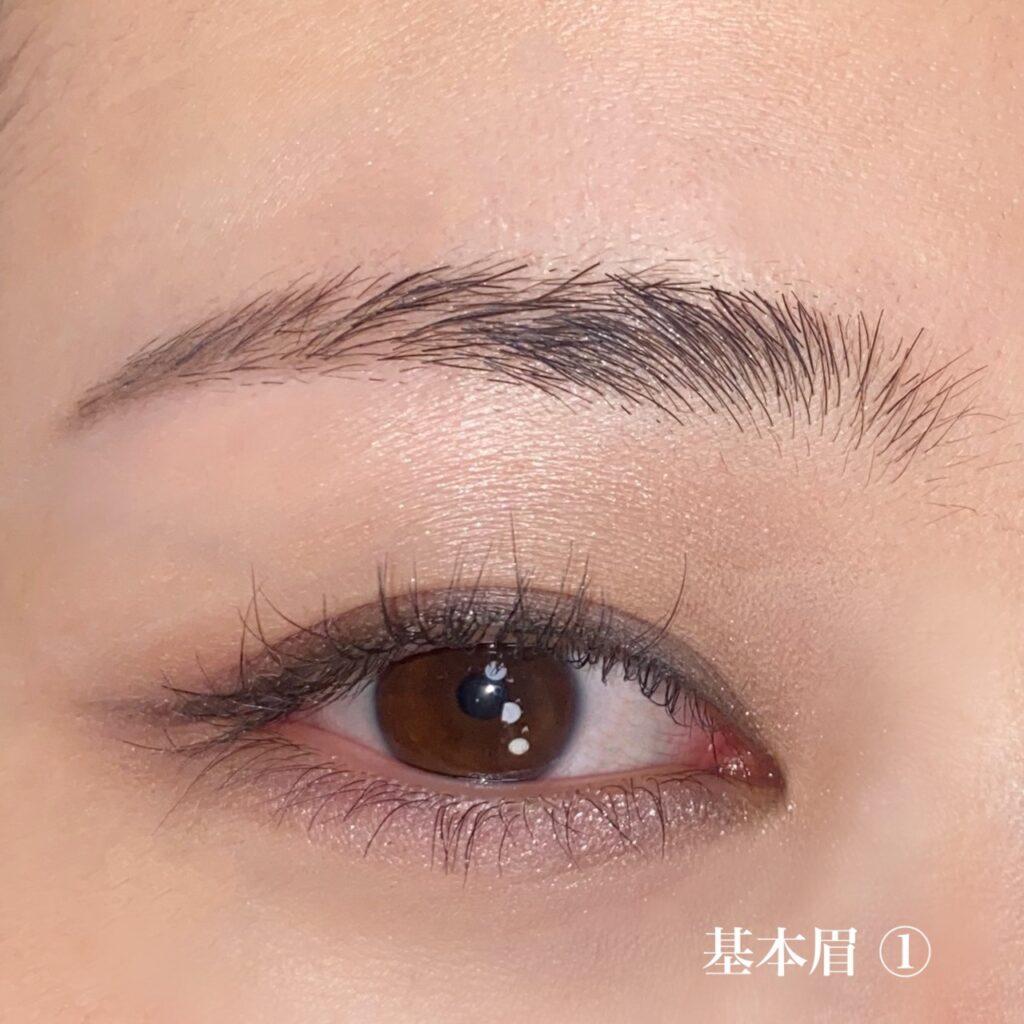 基本的な眉毛を描く工程1