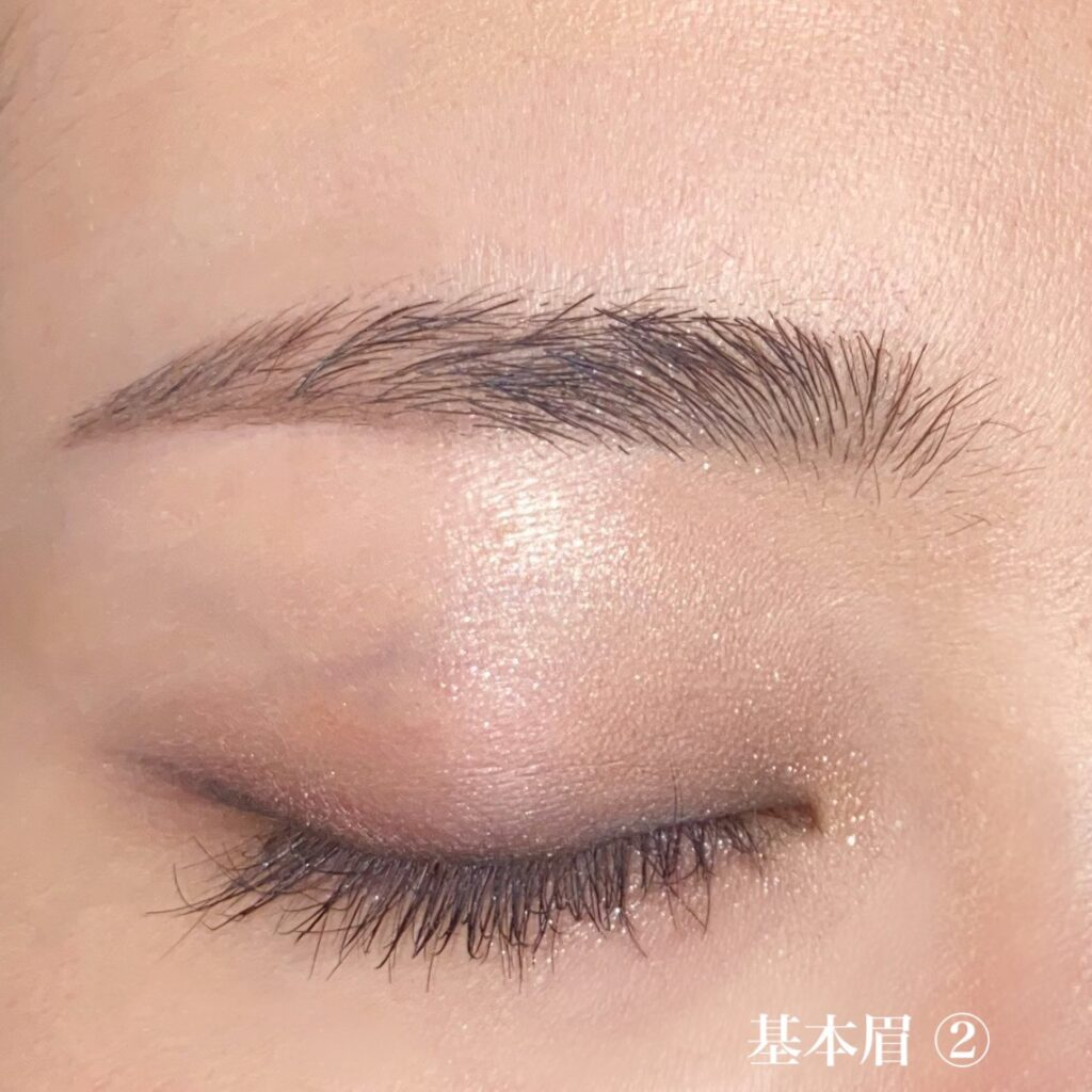 基本的な眉毛を描く工程2