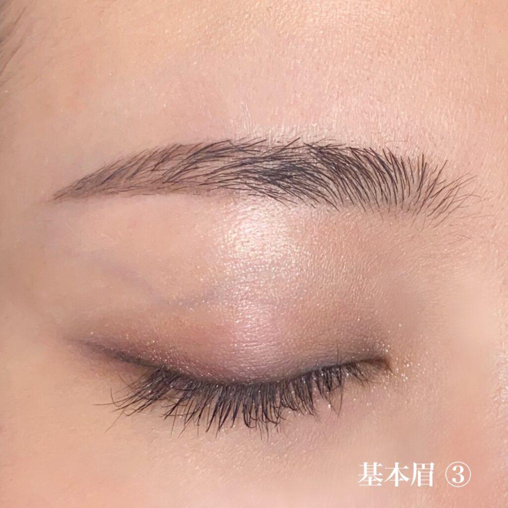 基本的な眉毛を描く工程3