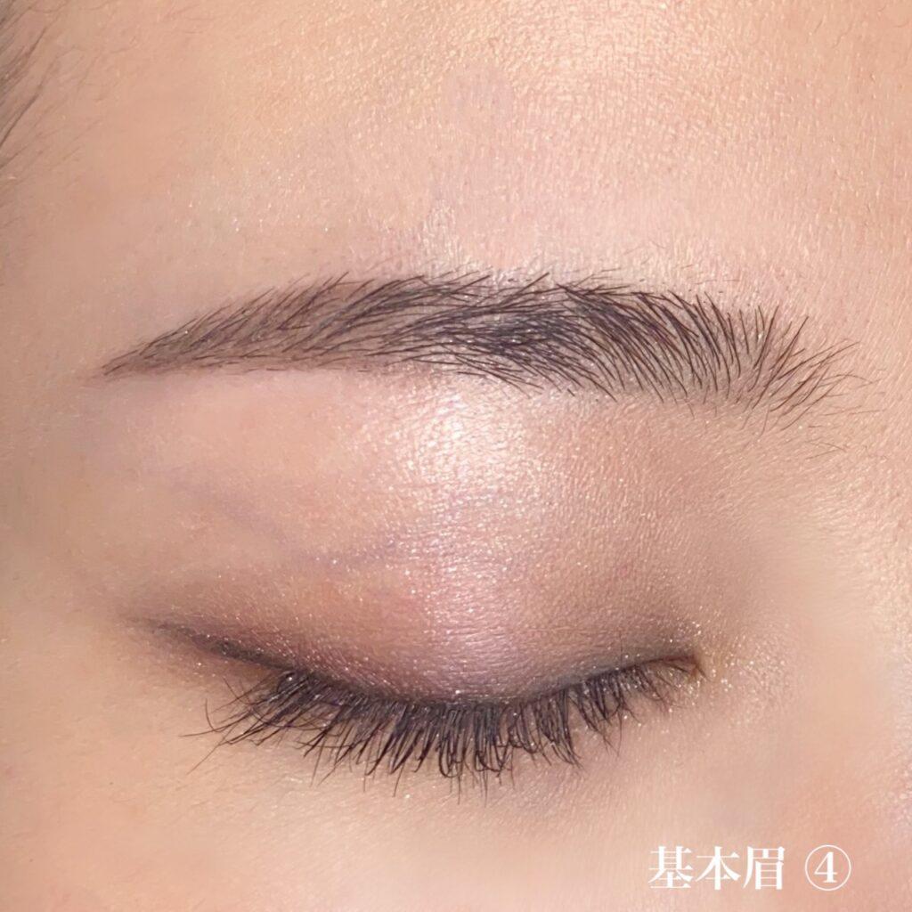 基本的な眉毛を描く工程4