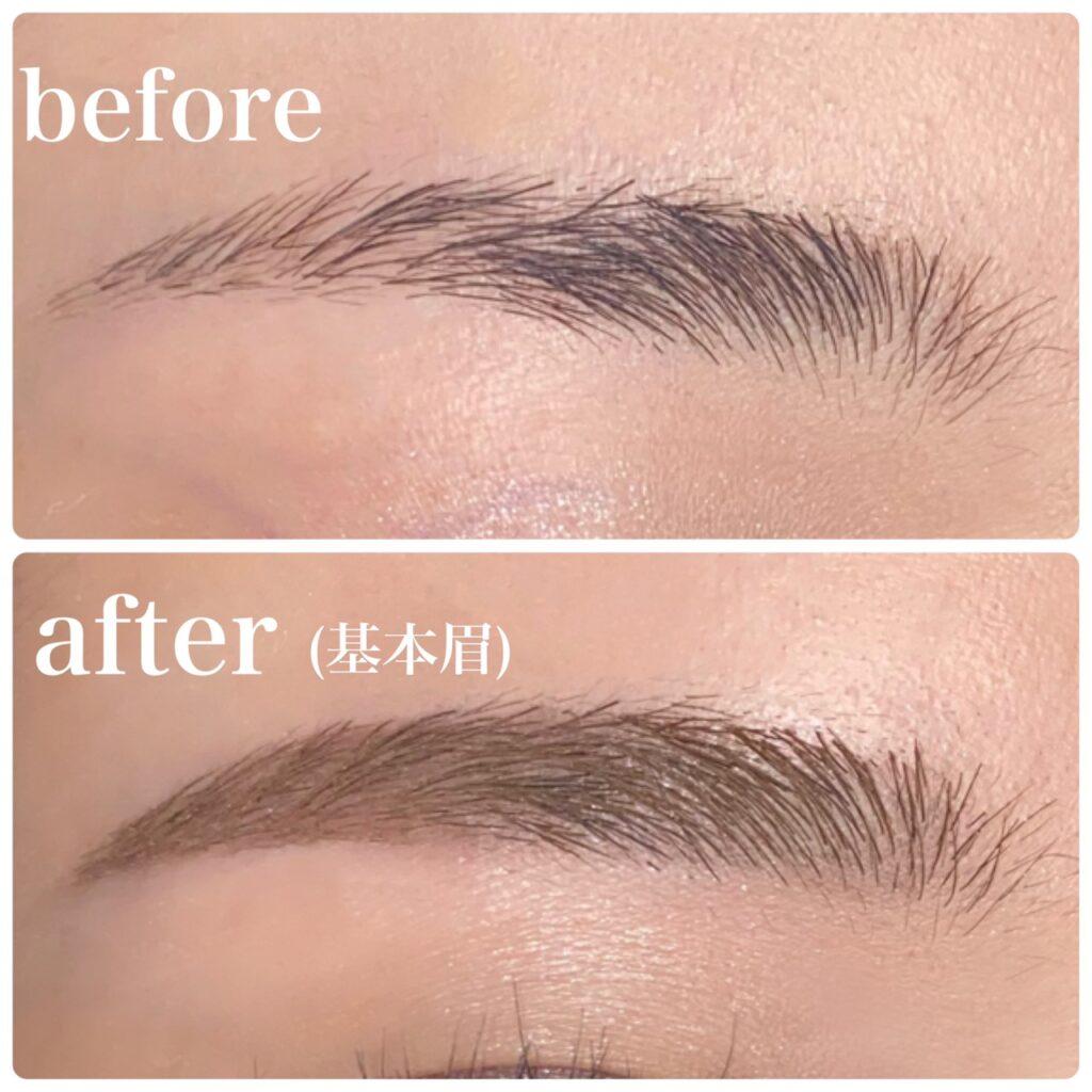 基本的な眉毛を描く前後比較写真