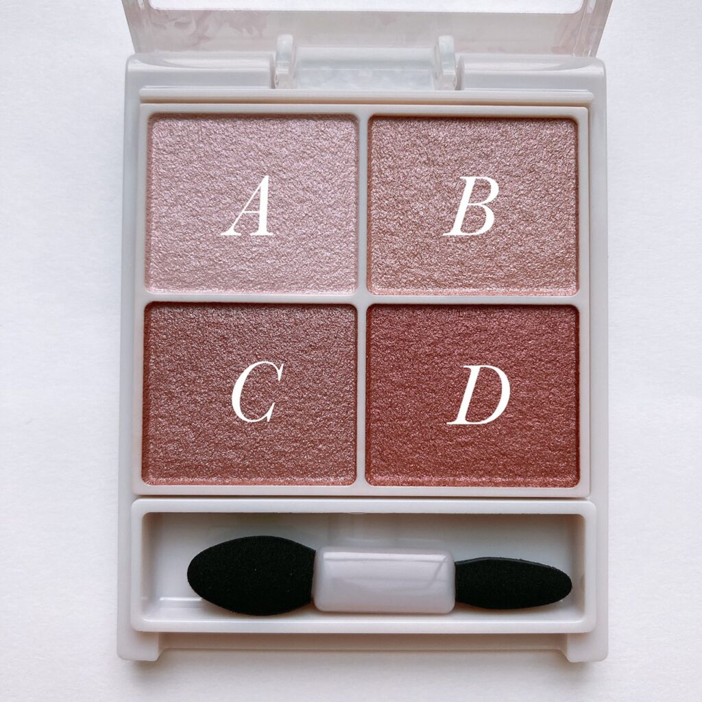 キャンメイク シルキースフレアイズ(06 トパーズピンク)の商品写真(パレットを開いた状態・アルファベット付き)