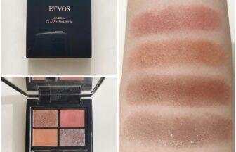 ETVOSミネラルクラッシィシャドーの商品画像