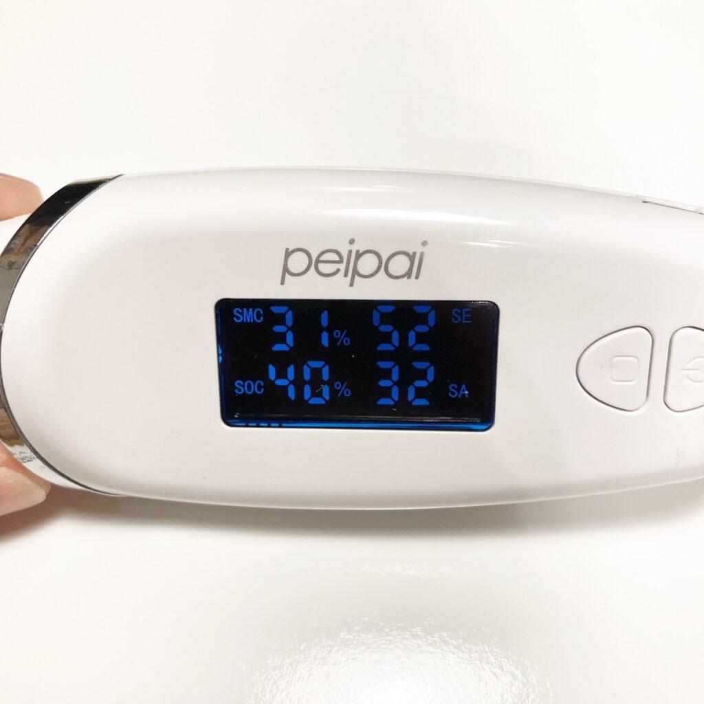 IPSA(イプサ)化粧水ザ・タイムR アクア使用前のスキンチェッカーの数値画面
