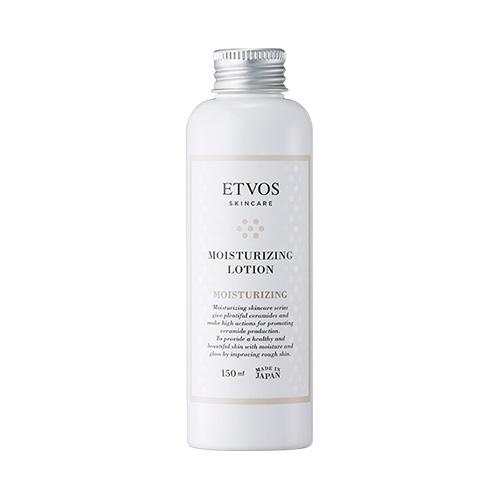 ETVOS(エトヴォス)化粧水モイスチャライジングローションの商品画像