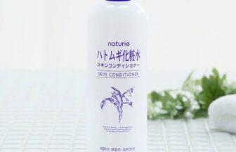 naturie(ナチュリエ)ハトムギ化粧水の商品画像