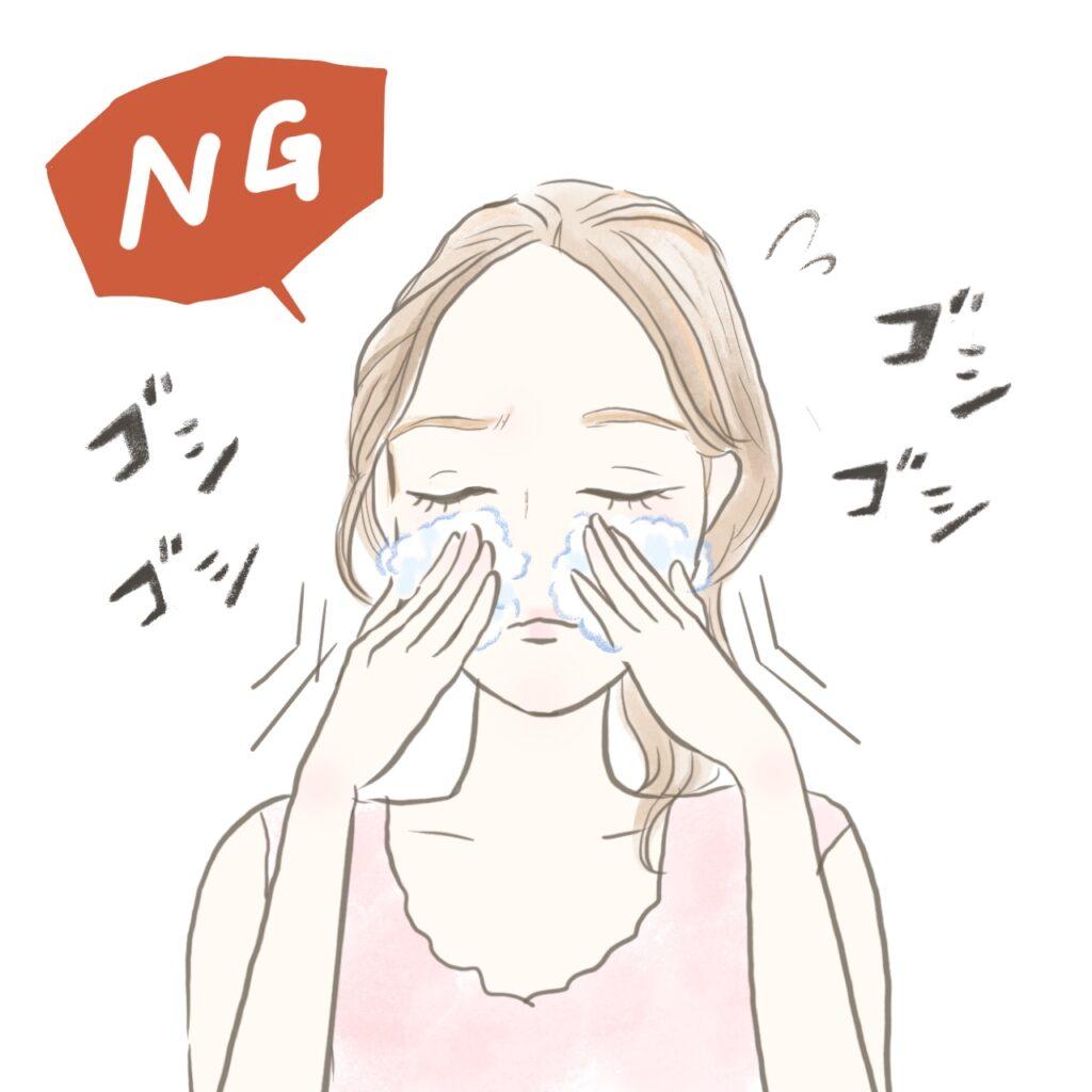 ゴシゴシ洗顔をしてしまう女性のイラスト