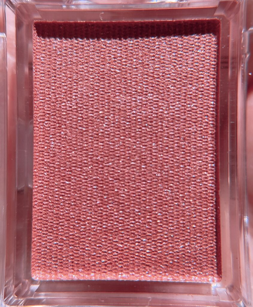 マジョリカマジョルカ シャドーカスタマイズ PK300 おつかい 商品画像